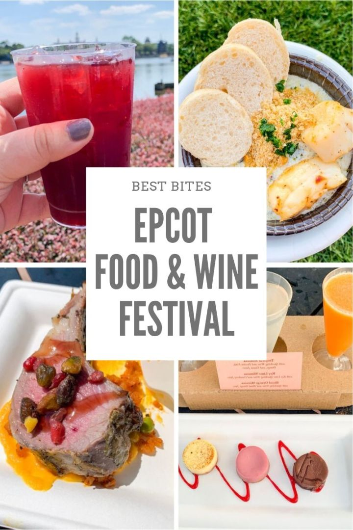 Epcot Food & Wine Festival Favorites